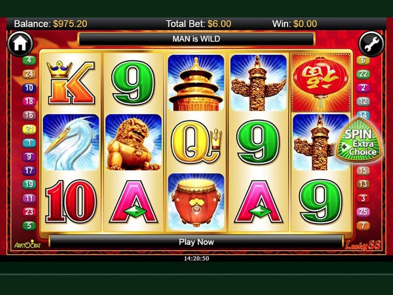 Lucky 88 Pokies: How to Win Real Money Online